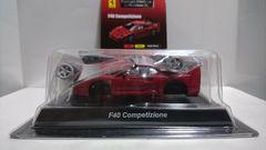 1/64・フェラーリ・ミニカーコレクション�W・F40・コンペティツィオーネ・赤