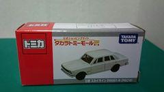 タカラトミーモール限定・日産・スカイライン・2000GT-R・PGC10・非売品