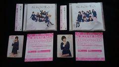 HKT48 桜、みんなで食べた TYPE-A B セット DVD 全国握手会