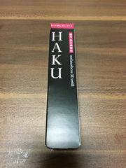 新品未使用HAKUメラノフォーカス3Dレフィル45g