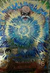 ドラゴンボールヒーローズ 亀仙人 UR