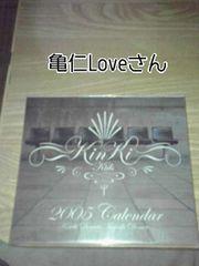 KinKi Kids☆2005年Verカレンダー立て
