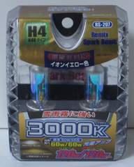 REMIX(レミックス) スパ—クビーム H4用 3000K RS-207