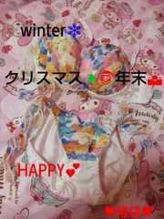 即決☆winter☆クリスマス☆年末HAPPY福袋♪(^з^)-☆