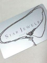 スタージュエリー【STAR JEWELRY】SV925<ダイヤモンド 0.01 カラット>ネックレス