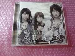 先着1円 AKB48 風は吹いている 小傷あり※同梱不可