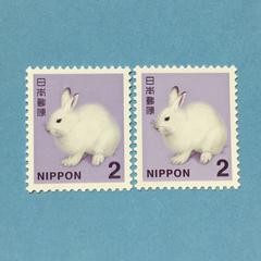 新品 2円切手 2枚 4円分 普通切手 切手 ポイント消化