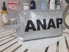 ANAPキラキラポーチ