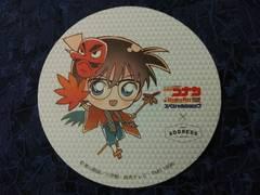 名探偵コナン/紅の修学旅行/コースター/江戸川コナン