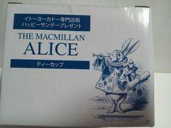 不思議の国のアリス新品ティーカップ マクミラン ALICE 白うさぎ