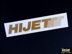 軽トラ野郎必見! ハイゼット(HIJET)ステッカー 軽四 旧車