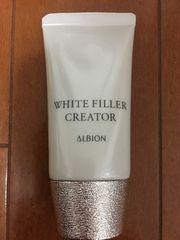 新品 アルビオンホワイトフィラークリエイター美白美容液&下地