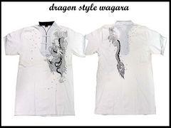 新品 ドラゴン和柄 スタイル ストリート シャツ D12(XL) 白