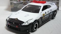 トミカくじ20・日産・GT-R・パトロールカー