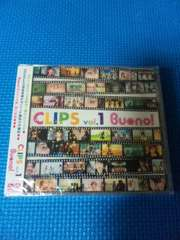 Buono!新品DVD「CLIPS vol.1」鈴木愛理夏焼雅嗣永桃子℃-uteベリーズ