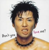 KAZUMA / Don't you love me? SIAM SHADE