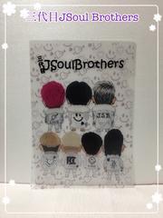 三代目JSoul Brothers☆A4☆クリアファイル
