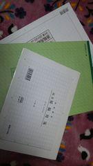 原稿用紙セット 3種類