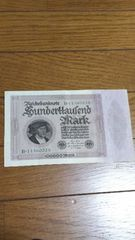 ドイツハイパーインフレ紙幣 10万マルク!