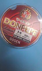 GOSN PE ライン ドンペペ1号-150m巻き 送料込み!現品処分