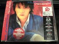 KUMACHI CD Re:HEART