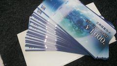 VJAギフトカード/VISA 20枚 各種支払可能 即日対応!