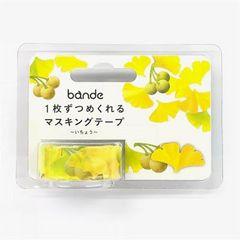 【新品】マスキングテープ*綺麗!銀杏