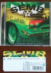 (CD)所ジョージ☆SEMB SETAGAYA MUSIC BASE★世田谷ベース