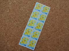 10-140【額面1400円分】140円切手×10枚