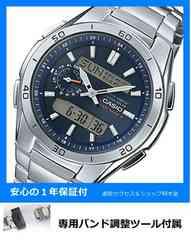 新品 即買い■カシオ 電波ソーラー 腕時計 WVA-M650D-2AJF★