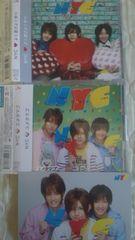 超レア!☆NYC/よく遊びよく学べ・ユメタマゴ☆初回盤/2CD+2DVD+ポストカ-ド