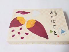 北海道●わかさいも本舗●あんぽてと●一箱