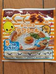 新品★ぐでチキの食べられるデコシール¥1スタ