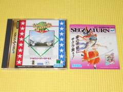 SS★ワールドシリーズベースボール2