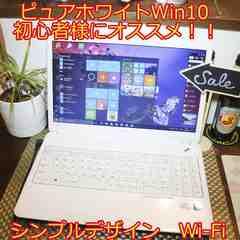 カワイイ!ホワイト/初心者様に!Win10/NEC/メ4G/HD320/無線