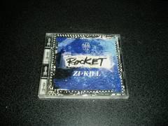 CD「ジキル(ZI:KILL)/ROCKET」ロケット 93年盤