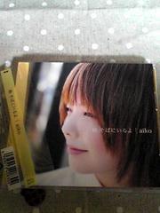 初回盤aikoアルバム 秋 そばにいるよ