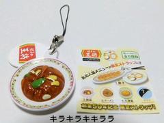 餃子の王将創業50年.記念 限定ストラップ*酢豚*非売品