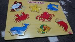 木工パズル 海の生き物バージョン 木のおもちゃ 知育 パズル