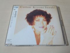 鈴木聖美CD「Cottonコットン」CD選書●