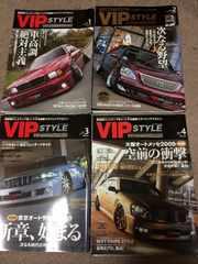 VIPSTYLE 2009年 1年分