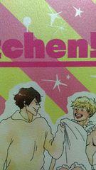 A.B.C-Z同人誌「@kitchen!」戸塚田