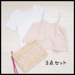 〇niko and...など〇3点セット Tシャツ リネンキャミ バッグ