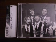 KAT-TUN「Going!」限定/帯付