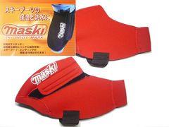 スキーブーツの保温&防水マスク レッド