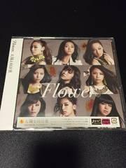 Flower♪ 太陽と向日葵♪ 一曲入りワンコインシングルCD(^_^)