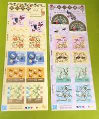 H29.和の文様シリーズ 第3集★62・82円切手 各1シート★シール式