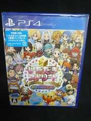 ◆新品PS4 いただきストリート ドラゴンクエスト&ファイナルファンタジー30th アニバーサリー
