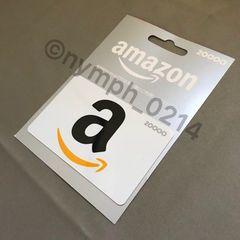 Amazonギフト券 20000円分 アマゾンギフト券 各種モバペイ対応