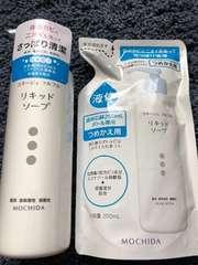 ★コラージュフルフル★液体石鹸本体・詰替セット★